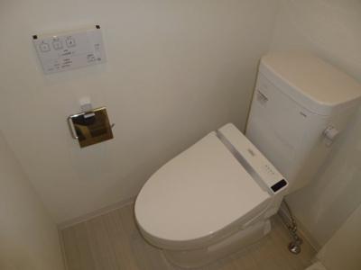 【トイレ】アイルカナーレ押上