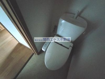 【トイレ】エミーユⅡ