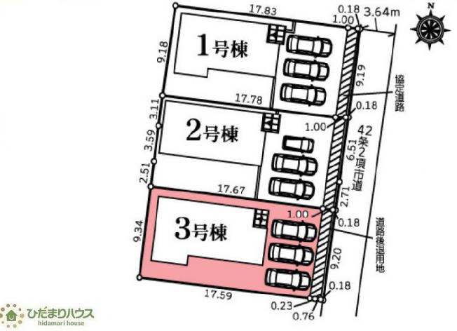 【その他】土浦市神立東1丁目 新築戸建 3号棟