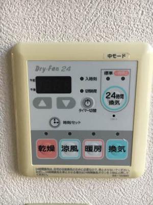 【設備】パルモ関谷