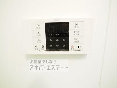 【設備】nomad 四つ木(ノマドヨツギ)