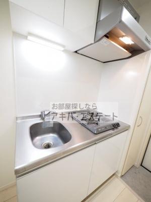 【キッチン】nomad 四つ木(ノマドヨツギ)