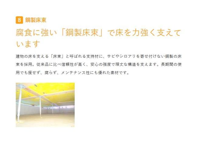 【その他】杉戸町杉戸 新築一戸建て リーブルガーデン
