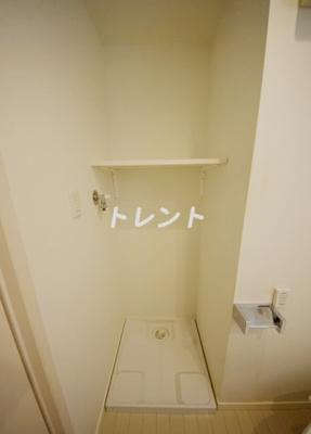 【洗面所】レジデンス千鳥ヶ淵