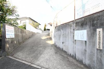 【駐車場】パロス塩屋駅前
