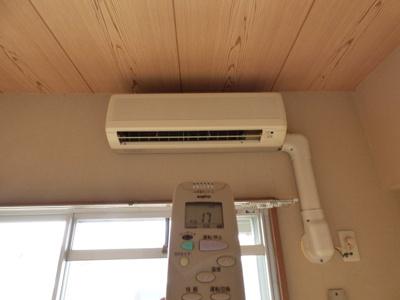 【トイレ】ビューハイツクラタ