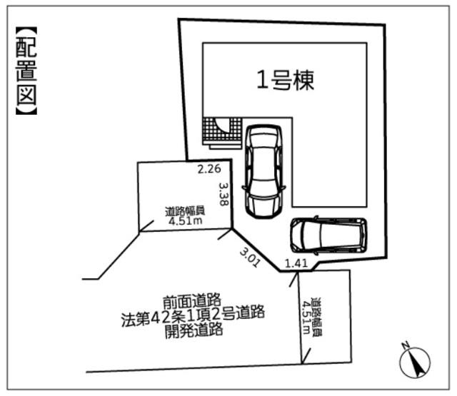 【土地図】新築 茅ヶ崎市萩園 20-2期