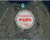 【軍用地】伊江島補助飛行場(東江上)の画像