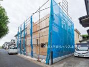 見沼区南中丸2 新築一戸建て ハートフルタウン 01の画像