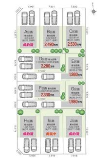 【区画図】名東区猪子石 建築条件付土地 更地渡し