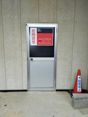 【外観】北秋田市下杉字狐森・工場