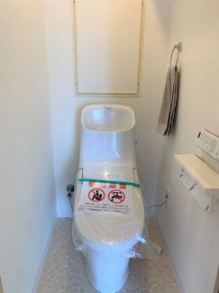 便器・温水洗浄便座を新調しました。