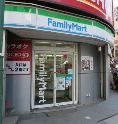 ファミリーマート恵比寿南一丁目店(コンビニ)まで76m