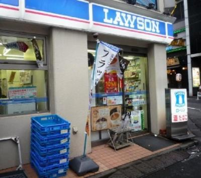 ローソン恵比寿南一丁目店(コンビニ)まで139m