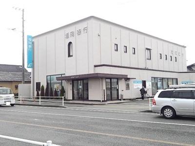 福岡銀行まで1100m