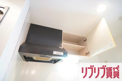 【キッチン】金太郎ヒルズ18