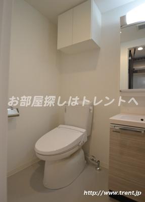 【トイレ】アイル新宿