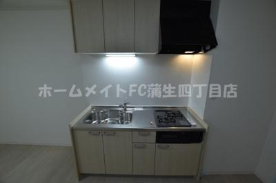 【キッチン】リラッサ清水