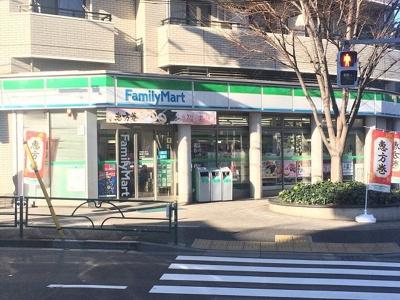 ファミリーマート 恵比寿二丁目店(コンビニ)まで44m