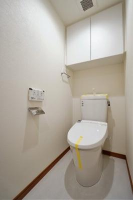 【トイレ】ウィンベルコーラス北与野