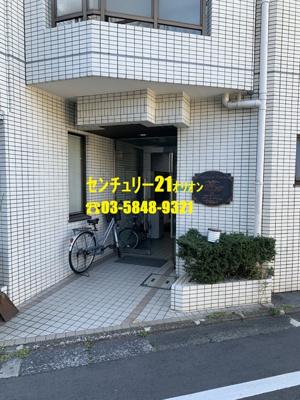 【エントランス】メゾン・ド・ドリーム