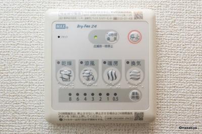 【浴室】ダイヤモンドMOON Ⅰ
