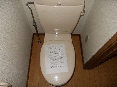 【トイレ】ロイアル福山