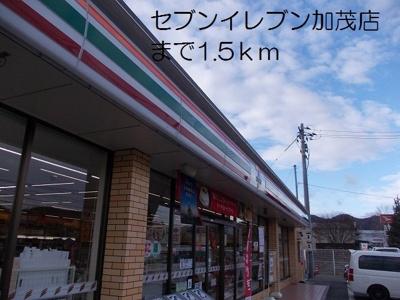 セブンイレブン加茂店まで1500m