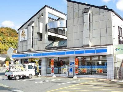 ローソン福山千田三丁目店まで1000m