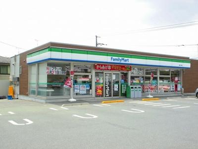 ファミリーマート福山千田店まで650m
