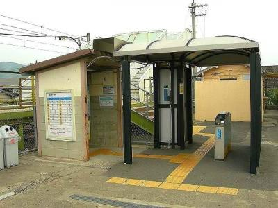JR横尾駅まで1100m