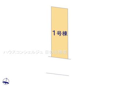 【区画図】名古屋市名東区山の手3丁目1512【仲介手数料無料】新築一戸建て 1号棟
