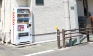 (同仕様画像)