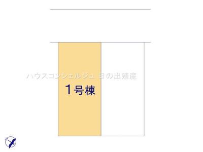 【区画図】東郷町兵庫3丁目10-7【仲介料無料】新築一戸建て 1号棟