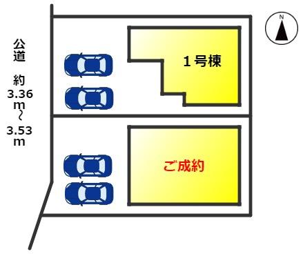 【区画図】東浦町緒川下出口 新築分譲戸建