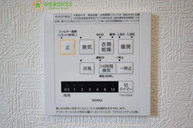 【設備】蓮田市西新宿 第7 新築一戸建て クレイドルガーデン 03