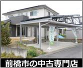 前橋市横手町 中古住宅の画像