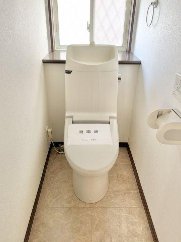 【トイレ】平塚市山下 中古戸建