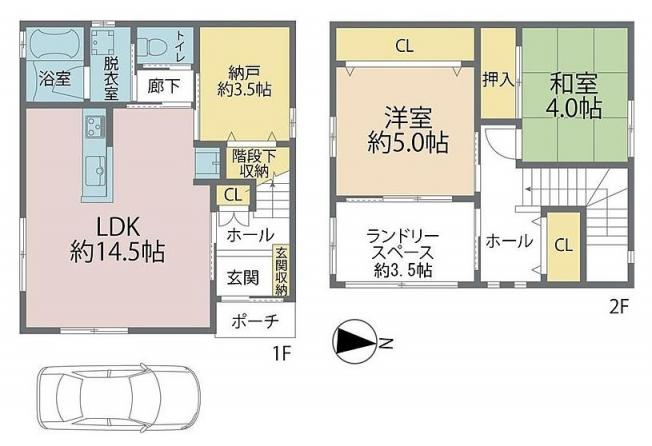 【3SLDK+駐車スペース】ランドリールームあり☆室内大変綺麗にお住まいです☆