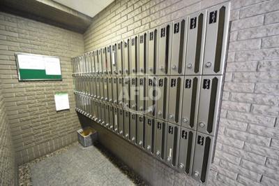 エスリード堂島 メールボックス