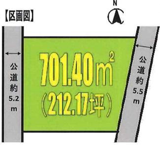 敷地701.40㎡(約212.17坪)