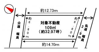 【土地図】明石市東人丸町 売土地