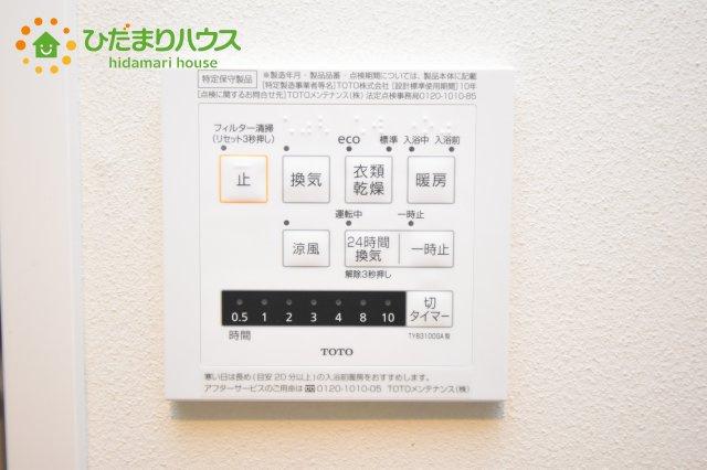 【設備】鴻巣市東1丁目 中古マンション コスモ鴻巣ロイヤルフォルム