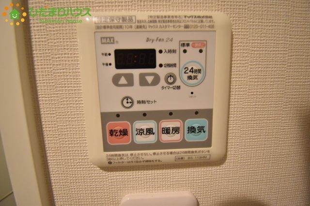 梅雨の時期に嬉しい浴室乾燥機(^^)/