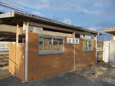 JR福塩線・近田駅まで800m