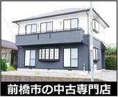 前橋市青柳町 中古住宅の画像