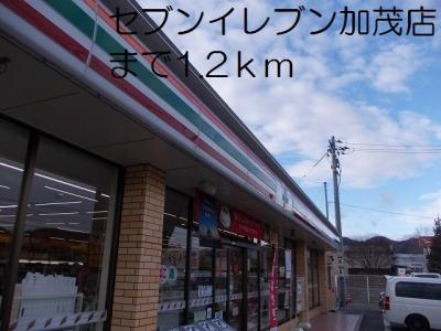 セブンイレブン加茂店まで1200m