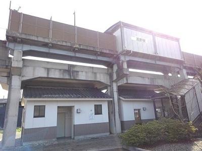 井原鉄道・湯野駅まで900m