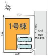 【区画図】さいたま市北区本郷町6期