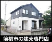 前橋市上細井町 中古住宅の画像
